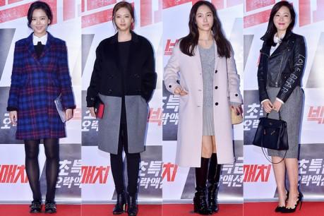 Kang Hanna, Go Ara, Park Joo Mi and Uhm Ji Won