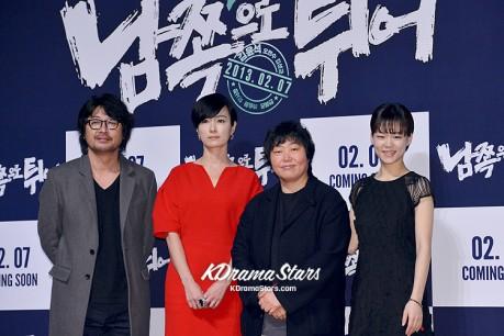 'Escape to South' Movie Premiere for Press