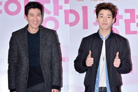 Jang Soo Won and Henry