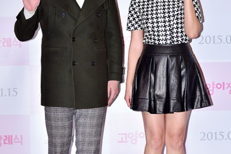 Kangin and Park Se Young