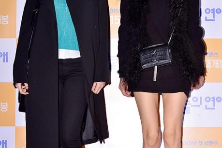 After School's Kaeun and Jungah
