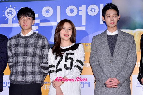 VIP Premiere of Upcoming Film 'Today's Love'