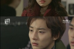 Park Shin Hye confessed to Yoon Shi Yoon that she likes Kim Ji Hoon and hurt Yoon Shi Yoon, because he had feelings towards her.