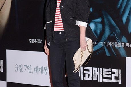 Han Ji Min at 'Psychometry' VIP Red Carpet Event