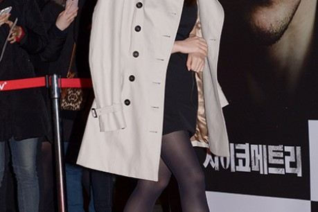 Park Min Young at 'Psychometry' VIP Red Carpet Event