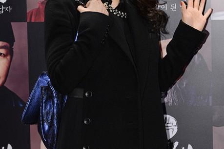 Singer Bada at 'Masquerade' VIP Premiere