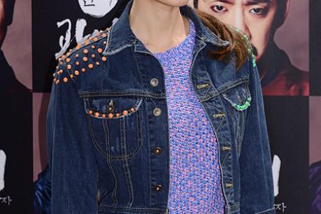 Yoon So Yi at 'Masquerade' VIP Premiere