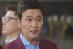 Lee Sung Jae