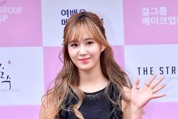 Girls Generation[SNSD] Yuri at Girl Group & Actress Make Up Book Red Carpet