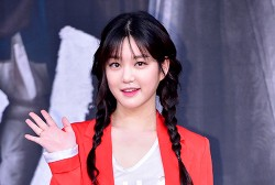 Lee Yoo Bi at a Press Conference of MBC Drama 'The Scholar Who Walks The Night'