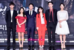 Press Conference of MBC Drama 'The Scholar Who Walks The Night'