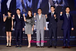 Press Conference of KBS Drama 'Assembly'