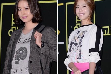 Moon Chae Won - Lee Yoon Ji Attend 'Boomerang Family' VIP Premiere - May 6, 2013