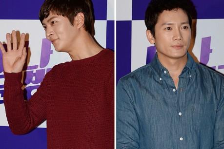 Joo Won - Ji Sung Attend 'Mina's Stationery' VIP Premiere - May 8, 2013