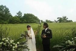 Lee Na Young and Won Bin