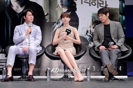 Han Hyo Joo, Jung Woo Sung, Sul Kyoung Gu