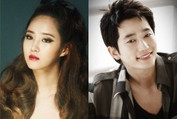 Yuri could star in an upcoming drama with Park Si Hoo.