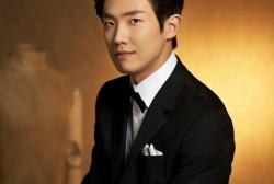 Lee Joon will star in 'Vampire Investigator.'