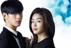 Kim Soo Hyun and Jun Ji Hyun