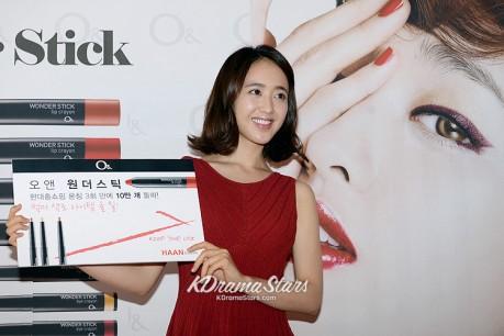 Kim Min Jung