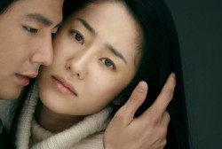 Jo In Sung and Go Hyun Jung