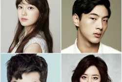 Nam Joo Hyuk, Ji Soo, Hyeri and Yoon Ye Joo will keep the momentum of their careers moving forward in 2016.