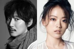 Kim Nam Gil and Chun Woo Hee