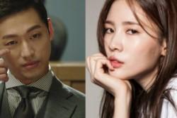 Nam Goong Min and Jin Ah Reum