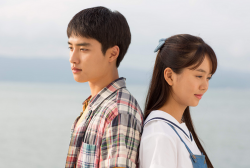 'Pure Love' starring D.O. and Kim So Hyun delivered disappointing box office numbers.