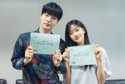 MBC's upcoming drama