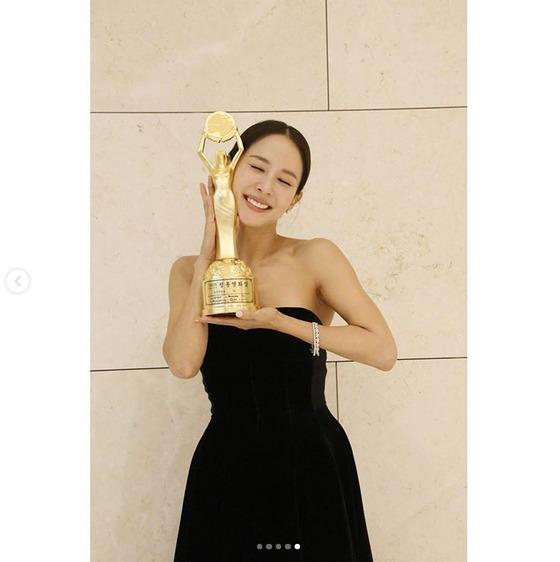 Jeong jo yeo Yeo