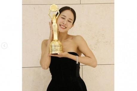 Cho Yeo-Jung Best Actress Award, Song Hye-Kyo
