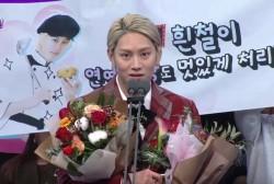 Kim Heechul, Yoon Sang Hyun, Yang Se Chan, and Lee Sang Yoon Won The Excellence Award At The