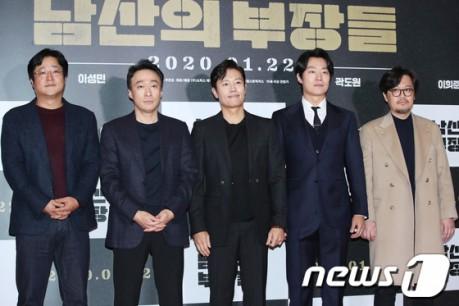 Kwak Do-won, Lee Sung-min, Lee Byung-hun, Lee Hee-jun, and Woo In-ho