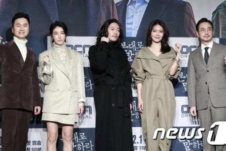Actors Jang Hyun-sung, Jin Seo-yeon, Jang Hyuk, Choi Soo-yeo, and Ryu Seung-soo are posing for the OCN upcoming Saturday Original drama 'Tell Me What You Saw' production held at Yeouido Conrad Seoul, Yeongdeungpo-gu, Seoul on the 29th.