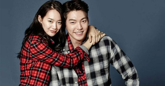 Kim Woo Bin Rumored To Sign Up With Shin Min Ah's Agency + Updates On Their Relationship
