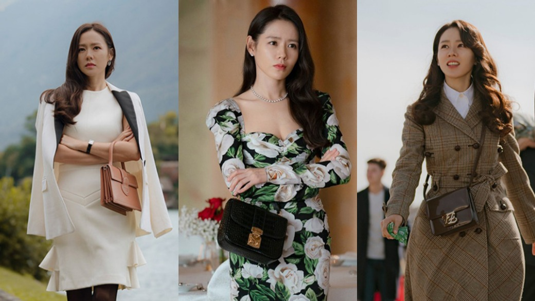 Check Out Son Ye Jin Ultra Expensive Designer Clothes And Accessories In Crash Landing On You Kdramastars