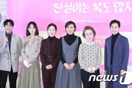 Actor Bae Yu-ram, Yoon Seung-ah, Kang Mal-geum, Director Kim Cho-hee, Actor Yoon Yeo-Jeong, and Kim Young-min