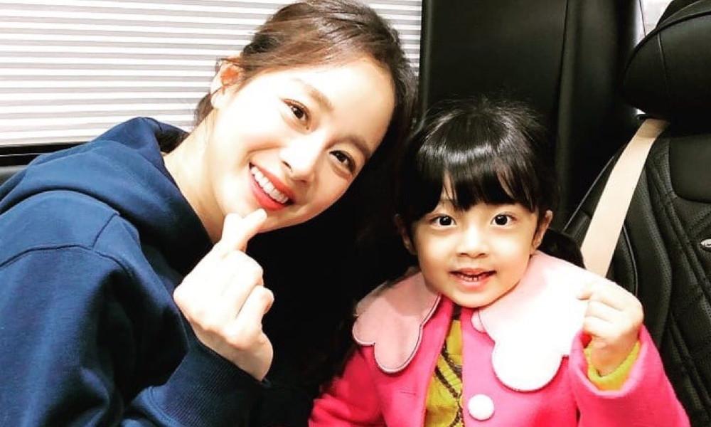 Woo instagram yeon jin Son Ye