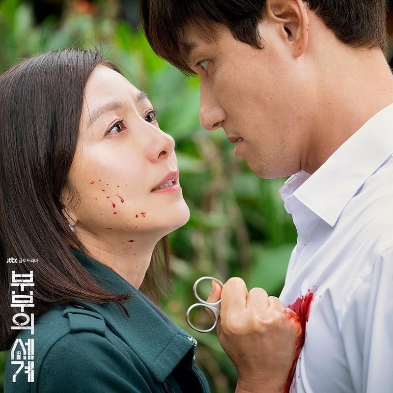 Woo ji marriage hyun Jun Ji