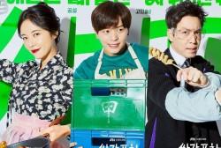 WATCH: BTOB Sungjae Encourages Viewers To Watch