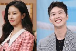 Ji Hyun Woo and Kim So Eun To Star in Upcoming MBC Romance Drama
