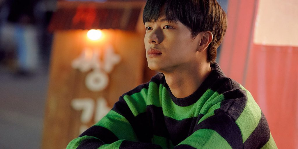 "Reasons Why Yook Sungjae's Role In ""Mystic Pop-Up Bar"" is Vital ..."