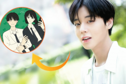 """Fans Gush Over Park Ji Hoon's Resemblance to His Character in """"Love Revolution"""""""