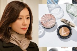 K-Drama Superstar Kim Hee Ae Used This Cushion Compact - And You Should Too!