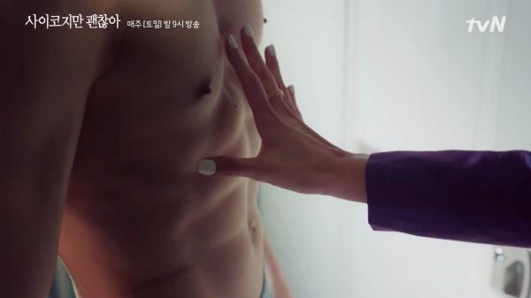 watch-kim-soo-hyuns-shirtless-scene-char