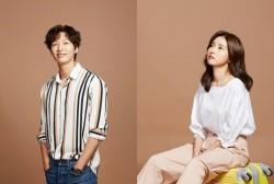 Ji Hyun Woo, Kim So-Eun