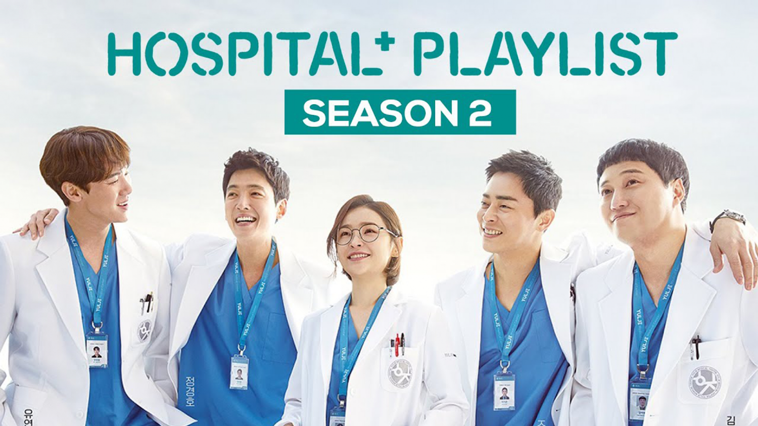 Here Are The Possibilities That We Look Forward To In Hospital Playlist Season 2 Kdramastars
