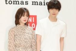 Ku Hye Sun and Ahn Jae Hyung