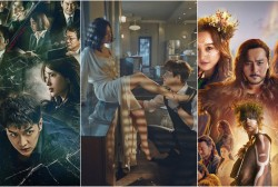 10 Highest-Rated Korean Dramas Released In 2019 And 2020